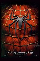 Spider-Man 3 Teaser Poster (Japan)