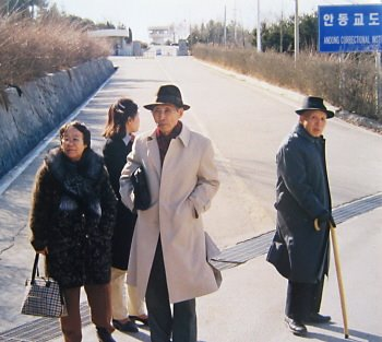 In front of Andong prison, Jan. 29, 1999. (c) AL
