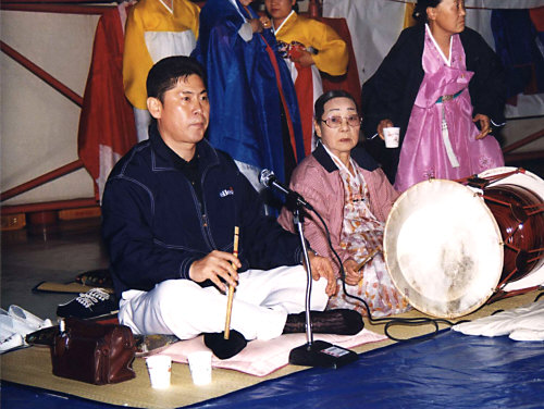 1999 Korean Anthropological Society conference - 'chinhonkut'