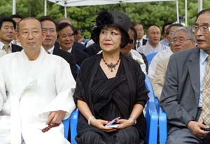 Mrs Nakamaru, 'emperor's granddaughter'