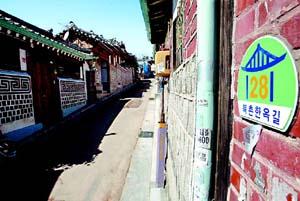 한옥이 몰려 있는 서울시 종로구 가회동 31번지 일대. 최근 외지인들이 이 근처 한옥들을 별장이나 보존용으로 사들이면서 북촌이 '죽은 공간'으로 되고 있다는 지적이 일고 있다. (c) Hankyoreh