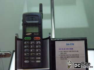 Samsung Anycall SH-770 (click for a larger photo in a new window)
