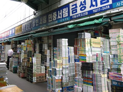 Cheonggyecheon bookshops