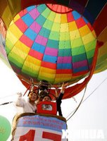 China hot air balloon wedding