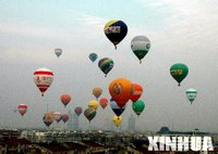 balloon festival in China