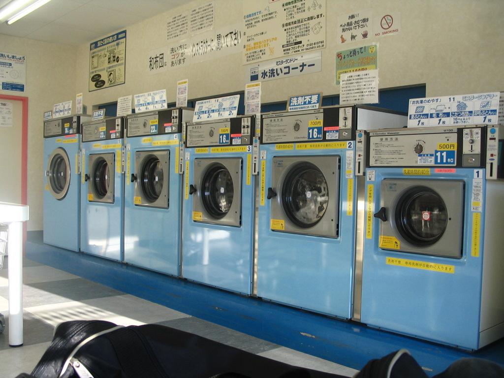 Japan mein wunderbarer waschsalon