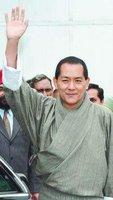 SM le roi du Bhoutan