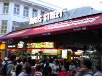 Bugis Village | Street Shopping Entrance