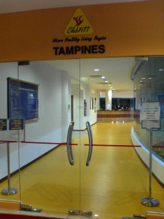 Tampines Swimming Complex | Fitness Club