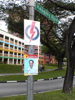 Hougang PAP and WP Election Posters
