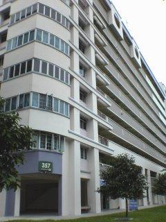 Tampines Street 33 Block 357 Neptune Clinic