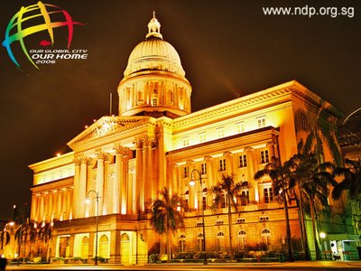 Old Parliament Building | National Monument
