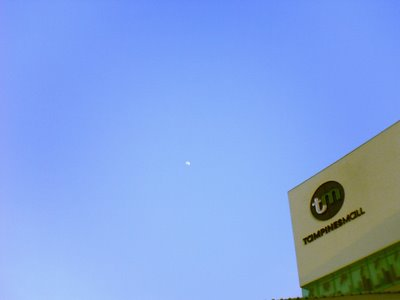 Tampines Mall And The Moon