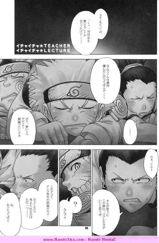 Komik XXX, Kakashi Buka Topeng Ngentot Crot