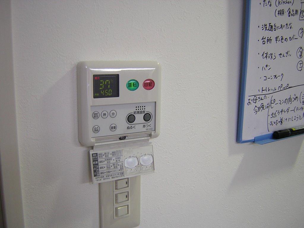 Elettronica di casa teo banzai - Asciugare panni in casa ...