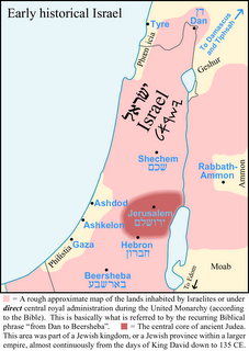 "Picture: Map showing the territories referred to by the recurring Biblical phrase ""from Dan to Beersheba"""