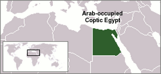 Picture: Map of Egypt