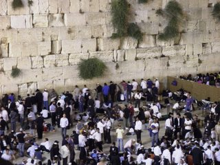 Picture: The Western Wall of the Temple