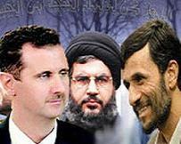 تروریست ها