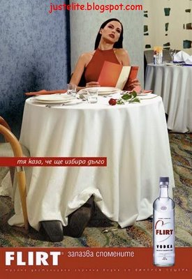 Bulgarian Vodka Ads