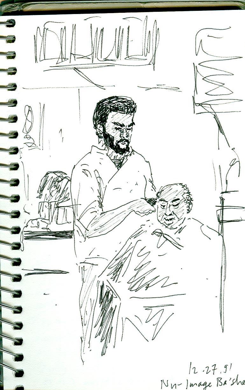 Barbershop Scene