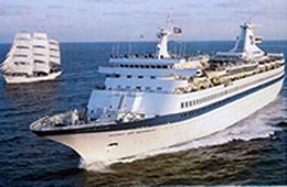Barco de Sea Code