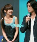 eyesonme: ken zhu and rainie having a relationship ...
