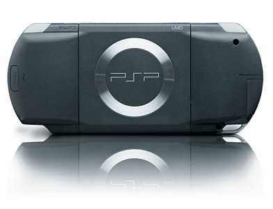 Business plan on sony psp