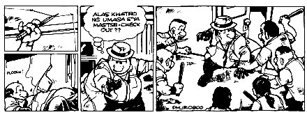 Pugad Baboy August 16 - 20, 2000