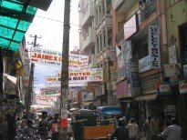 Electronics street.