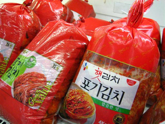 Kimchi Prices In Whole Foods
