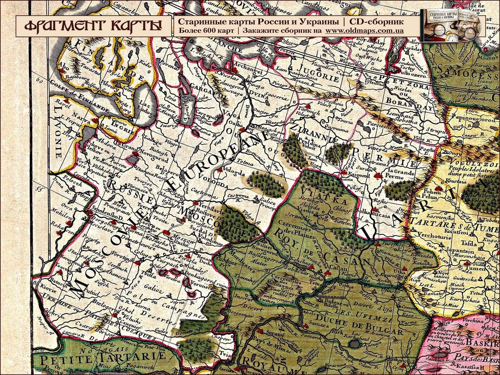 The Accidental Russophile Maps New And Old