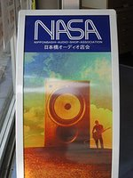 Advertising board for an audio shop with a fascimile of the NASA logo and an artist's impression of a young man playing a guitar that is attached to a large speaker