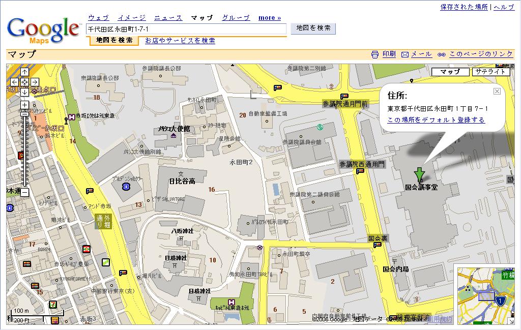 일본 동경(도쿄) 시내 지도: Google Maps Japan Tokyo