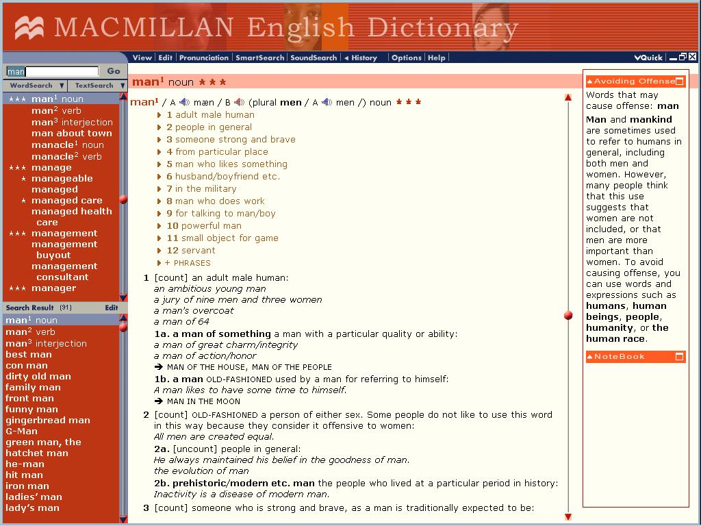 맥밀란 영영 사전 Macmillan Dictionary