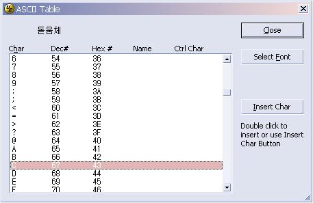 울트라에디트 아스키 코드표: UltraEdit ASCII Table