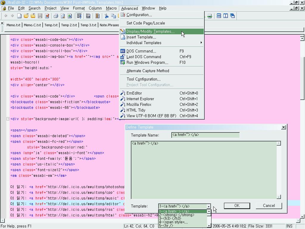 울트라에디트에 HTML 태그 템플릿을 추가하는 장면