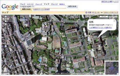 일본 동경(도쿄) 시내 위성사진 지도