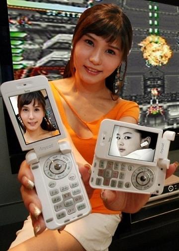 Прикольные программы для телефона samsung