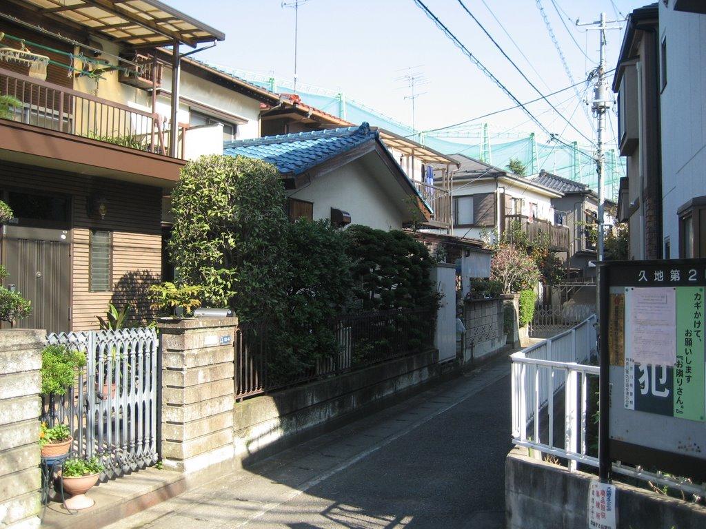 gabi in japan wohnen in japan. Black Bedroom Furniture Sets. Home Design Ideas