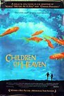 Children of Heaven Movie