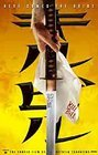 Kill Bill, Volume One