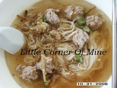 Little corner of mine confinement food mee sua soup confinement food mee sua soup forumfinder Gallery