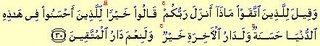 Klik untuk buka Laman Al-Quran Online