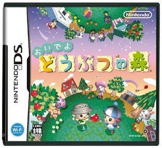 Sky Ds Animal Crossing Wellcome Amiibo Happy Home Fonctionality