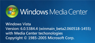 Vista Media Center About screen