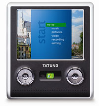 Tatung V620 Portable Media Center