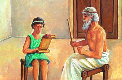 La vida en grecia reviviendo sus costumbres september 2005 for Costumbres de grecia
