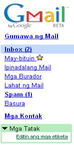 Different GMail?
