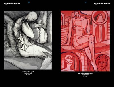 Splitting Skin|Subterraneans